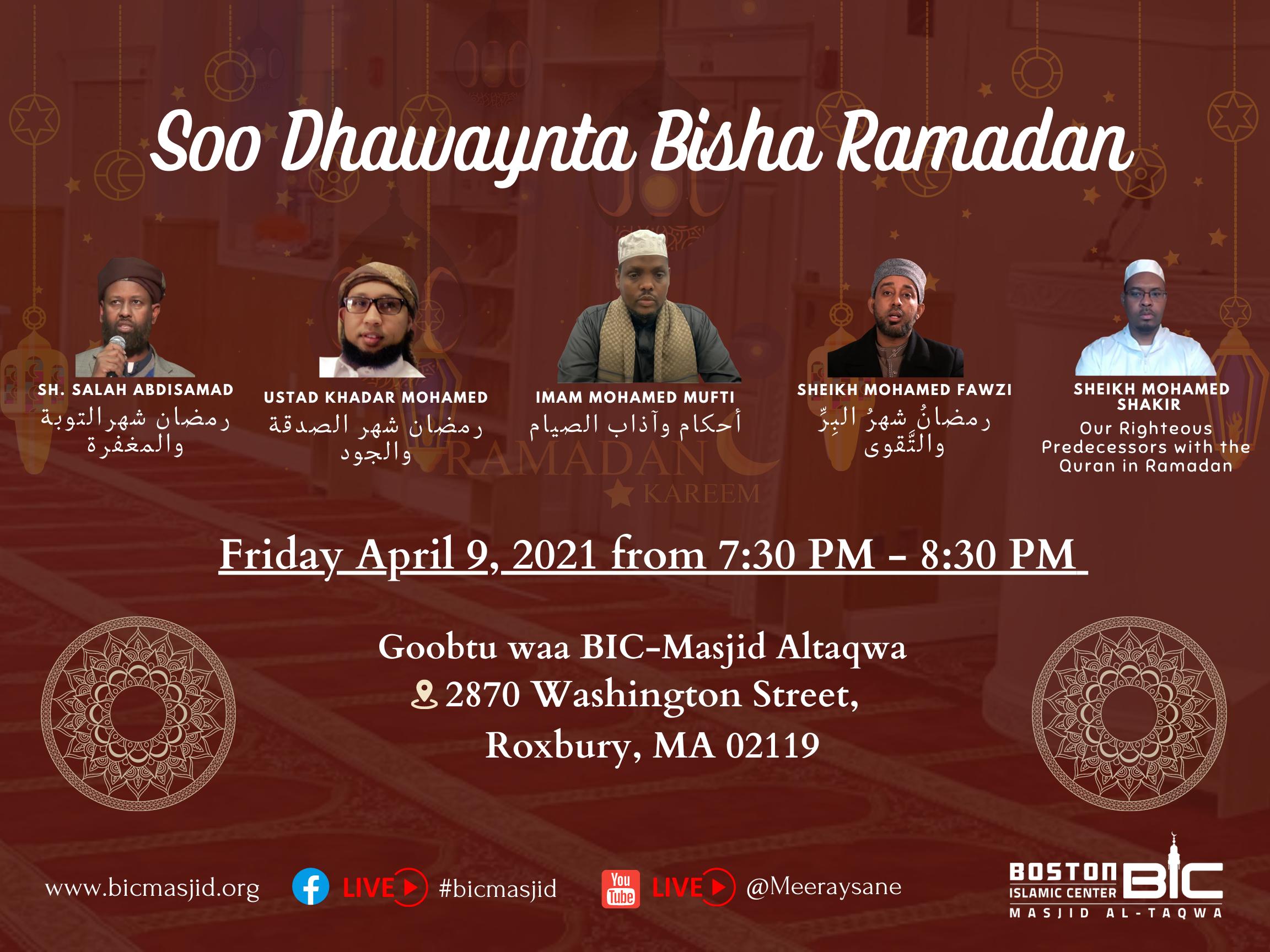 Nadwada Soo Dhawaynta Bisha Ramadan 2021