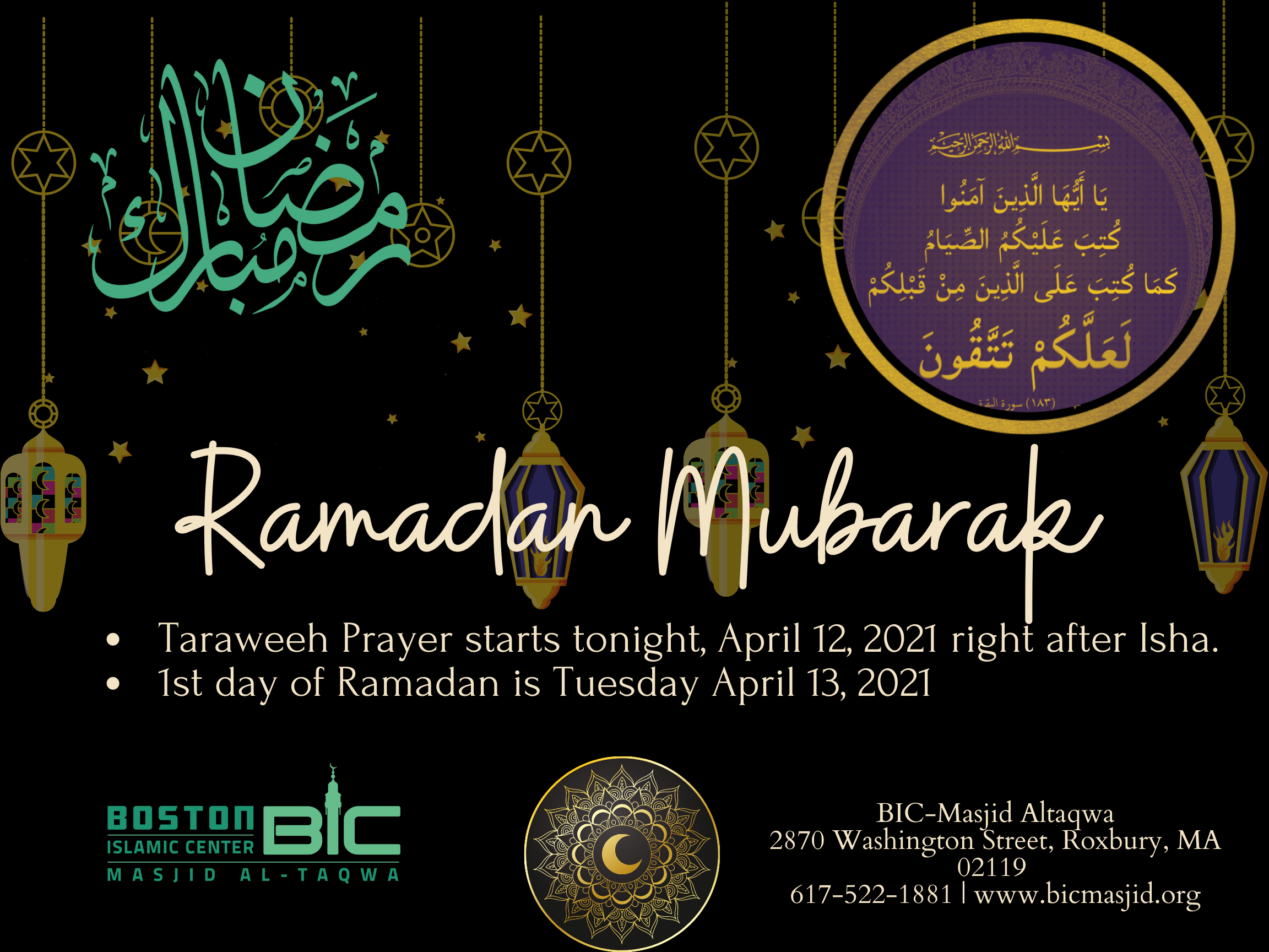 Ramadan Mubaarak-2021