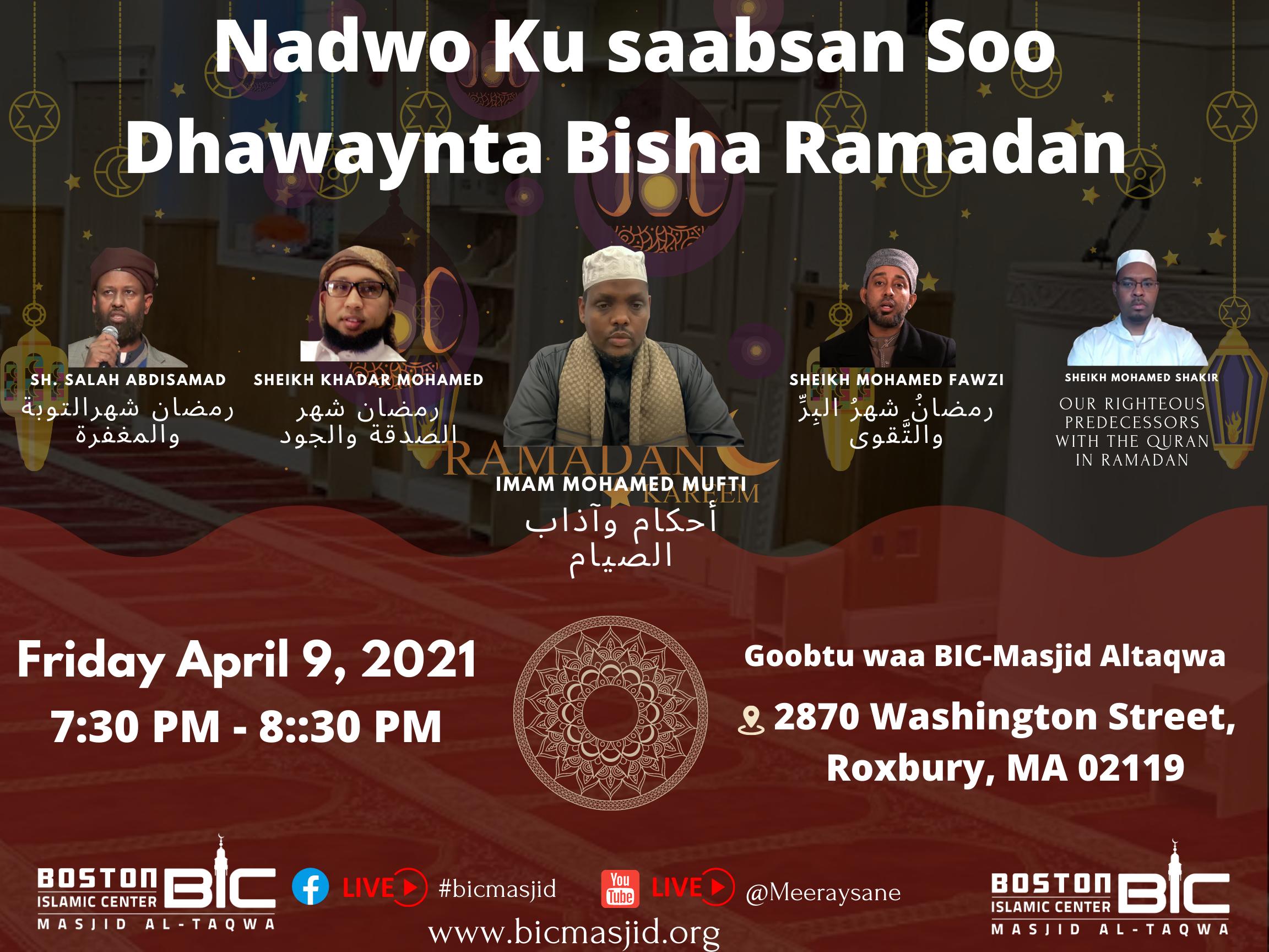 Nadwo ku saabsan soo dhawaynta Bisha Ramadan