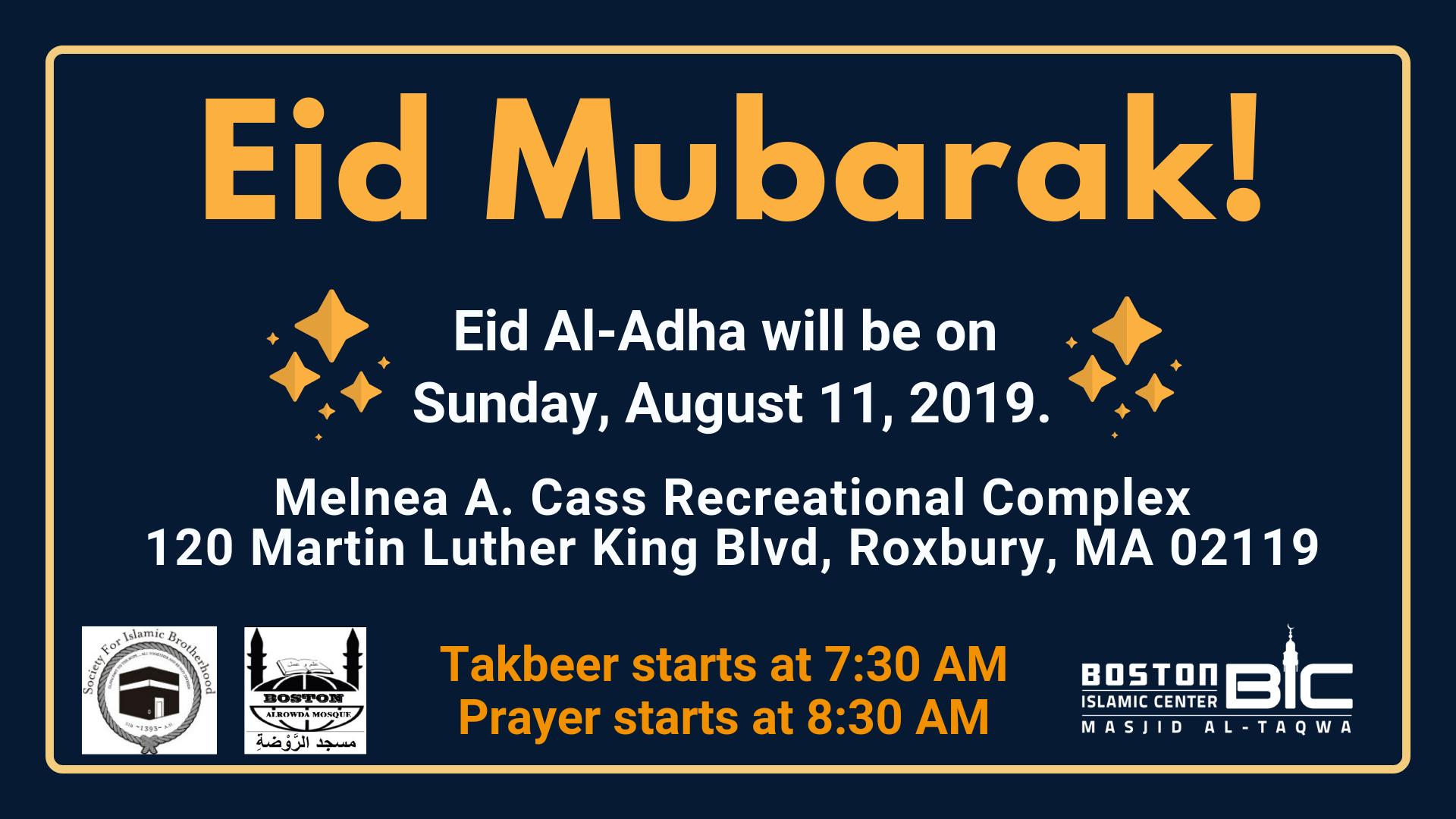 Eid Mubaarak