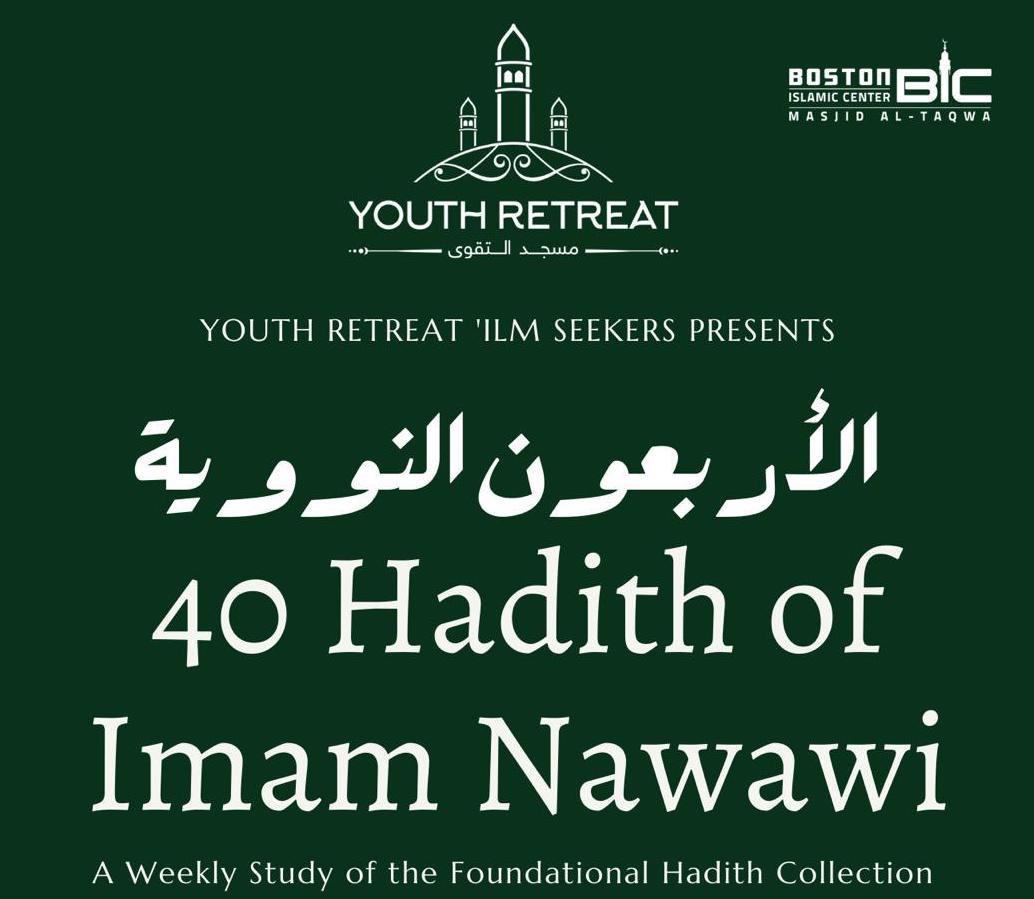 Ustad Ismail Sharif will teach the 40 Hadith of Imam Nawawi on every Saturday