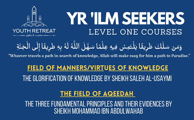 Your Weekly Update | YR 'Ilm Seekers is launching