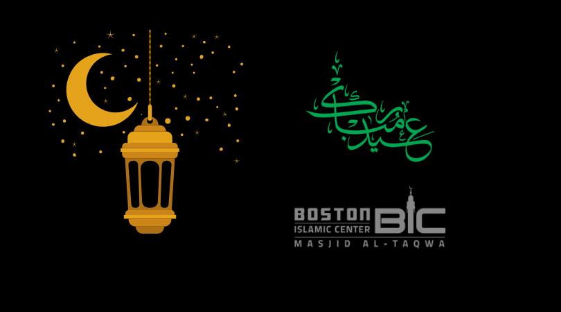 Eid Mubarak: Tuesday June 4th is the Eid Day
