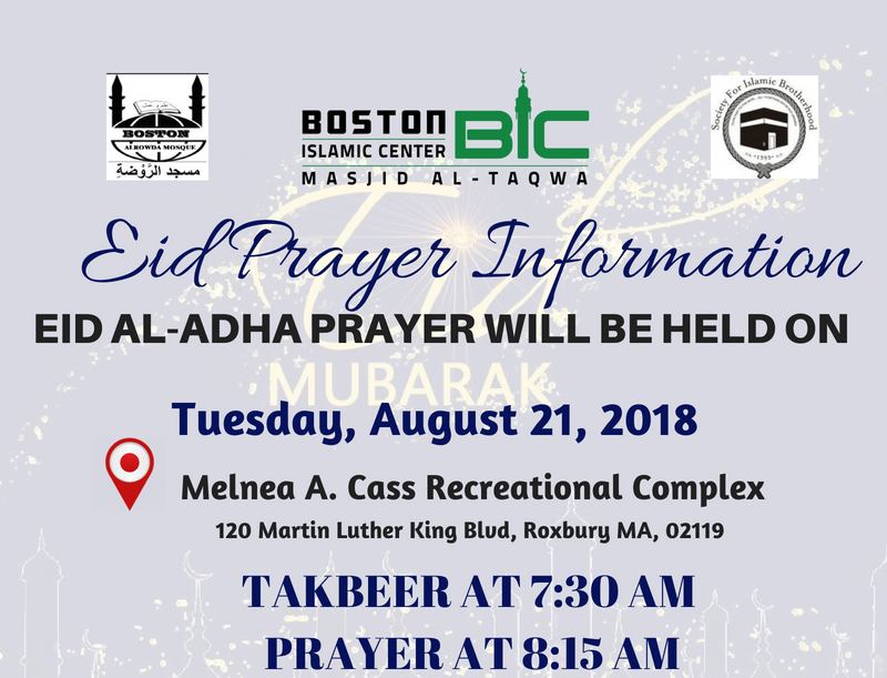 Eid Mubarak BIC family! Do not miss the prayer on August 21st.